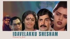 Idavelakku Shesham - Malayalam Full Movie