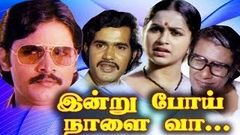 Indru Poi Naalai Vaa Full Movie HD