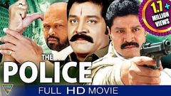 Police Telugu Full Movie | Srihari | Ashwini | Nageswara Rao KS | Rami Reddy