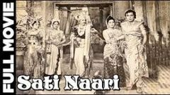 Sati Naari (1965) Full Movie | Anita Guha, Manohar Desai, Jeevan