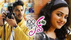 100 Days of Love Full Movie | 2019 Telugu Full Movies | Dulquer Salmaan | Nithya Menon
