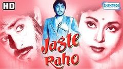 Jagte Raho HD - Raj Kapoor | Pradeep Kumar | Sumitra Devi - Popular Movie - With Eng Subtitles