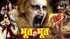 Bhoot Hi Bhoot Hindi Full Movie 2013 | Horror Movie | Hindi Dubbed Movie
