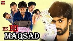 Ek Hi Maqsad New Release Full Hindi Dubbed Movie 2020 | New South Indian Movies Dubbed in Hindi