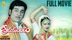 Prema Mandiram Telugu Movie Full HD | A.N.R | Jaya Prada | Latest Telugu Movies | Suresh Productions