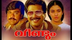 Veendum Malayalam Full Movie | Super Hit Malayalam Movie | Malayalam Old Movies