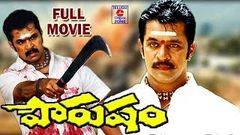 POURUSHAM | ACTION KING ARJUN | ACTION MOVIE | TELUGU CINEMA ZONE