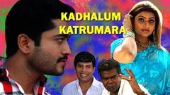 tamil full movie | Kadhalum Katrumara