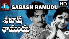 Sabash Ramudu Telugu Full Length Movie | NTR | Devika | Ghantasala