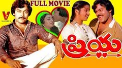 PRIYA | TELUGU FULL MOVIE | CHIRANJEEVI | RADHIKA | CHANDRA MOHAN | SWAPNA | V9 VIDEOS