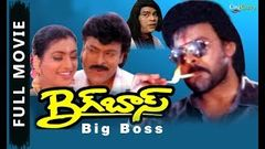 Big Boss | Full Telugu Movie | Chiranjeevi Roja