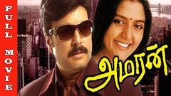 Amaran 1992 Tamil Movie | Karthik Silk Smitha | Full Movie HD | Latest Tamil Movie Online