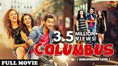 Columbus (2020) New Released Hindi Dubbed Full Movie | Sumanth, Mishti Dubbed Blockbuster Movie