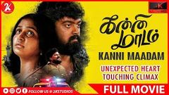 Kanni Maadam | Tamil Full Movie | Sriram Karthick | Saya Devi | Bose Venkat | 4K English Subs