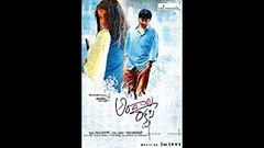 Andala Rakshasi Telugu Full Movie
