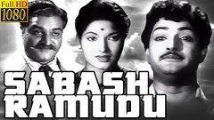 Sabash Ramudu | 1959 | Full Telugu Movie | NTR, Devika | Film Library
