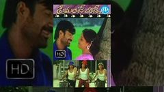 Premante Maade Telugu Full Movie | Vinay Babu, Reena, Rashmi | L Vemu | MM Srilekha