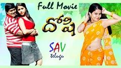 Doshi Telugu Full Length Movie - Prachi Adhikari | Suman Shetty | Sudhakar | Ali
