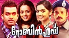 Robin Hood Malayalam Full Movie HD