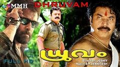 Malayalam Action Movies Full New Malayalam Full Movie 2016 Latest Jayaram Malayalam Movie 2016