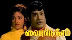 Vaira Nenjam | Sivaji Ganesan, Padmapriya | Tamil Superhit Movie HD