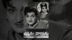 NTR OLD Telugu Movies Full Length | Chikkadu Dorakadu Movie | Jayalalitha | South Indian Movies