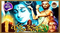 Bhakta Kannappa Telugu Full Movie | Krishnam Raju, Vanisree | Patha Cinemallu