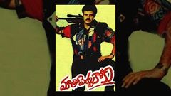 Maatho Pettukoku Telugu Full Movie