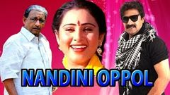 Malayalam Full Movie 1994 Nandini Oppol | Full HD Movie |