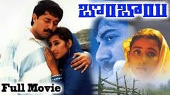 Bombay Telugu Full Length Movie Aravind Swamy Manisha Koirala