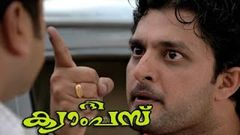 Malayalam Full Movie The Campus | Full HD Movie | Malayalam Full Movie New Releases