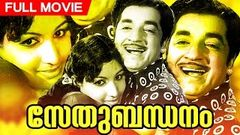 Bhoomidevi Pushpiniyaayi 1974: Full Length Malayalam Movie