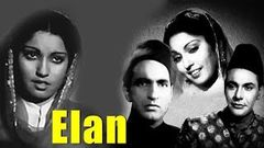 Elaan (1947) Full Movie | एलान | Surendra, Munawar Sultana