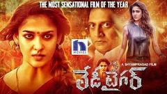 Lady Tiger Full Movie | 2019 Latest Telugu Movies | Nayantara | Prakash Raj | Manisha Koirala