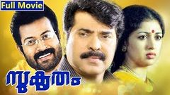 Sukrutham 💦 Malayalam Movie 💦 Mammootty 💦 Gauthami 💦outstanding Malayalam film 💦 Speed Klaps