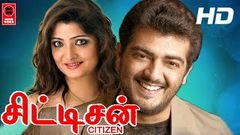 Citizen Tamil Online Movies Watch l Tamil Movies Full Length Movies l Movies Tamil Full
