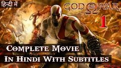 God of War Full Movie In Hindi With Subtitles | Complete Movie of God of War in Hindi