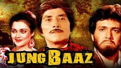 Jung Baaz (1989) Full Hindi Movie | Govinda Danny Denzongpa Raaj Kumar Prem Chopra