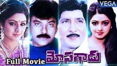 Mosagadu Telugu Full Length Movie | Super Hit Movie
