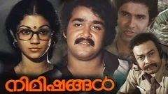 Nimishangal | Malayalam Movie | Mohanlal Movie | Crime Thriller Movie | Speed Klaps