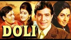 Doli | डोली | 1969 full movie Rajesh khanna, Babita, Prem chopra, Nazima Old is Gold