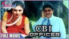 Cbi Officer Telugu Full Movie | Krishna , Madhulika, Ramya Sri