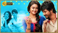 Siva karthikeyan Super Hit Telugu Full Romatic Comedy Movie | Sivakarthikeyan | Keerthi | Vendithera