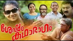 Malayalam Full Movie - Josettante Hero | Anoop Menon Movies | Latest Releas HD