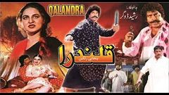 QALANDRA 1995 - SULTAN RAHI, GORI, RANGEELA, SHAFQAT CHEEMA - OFFICIAL PAKISTANI MOVIE