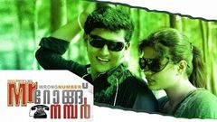 new malayalam full movie 2015 - Mr Wrong number | malayalam full movie 2015 new releases