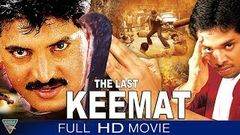 Keemat Roti Ki ( Kodipunju) 2011 Dub Hindi Movie
