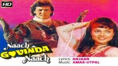Naach Govinda Naach | Action Bollywood Hindi Movie | Govinda, Mandakini | NV
