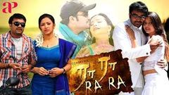 Raa Raa Tamil Full Movie | Udhaya | Shweta Basu | Sathyan | Adithya Menon | AP International