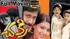 Chakri (2006) Telugu Full Movie Vadde Naveen - Poonam Singar